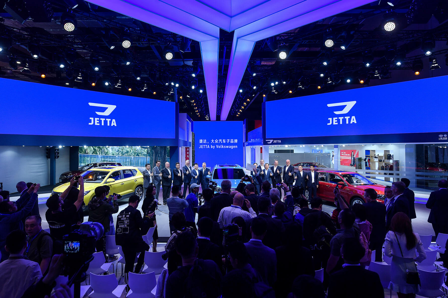 Jetta Brand Shanghai Auto Show Press Conference & Communication