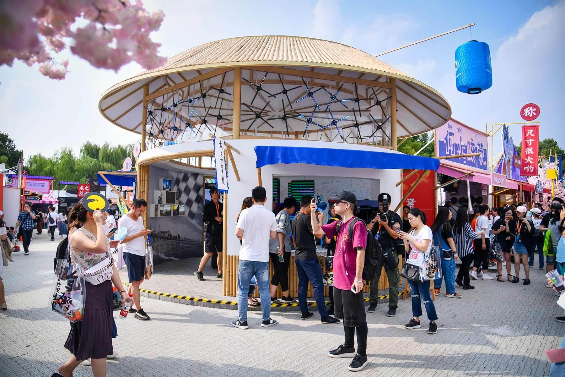 VOLKSWAGEN CHINA TAOBAO MAKER FESTIVAL