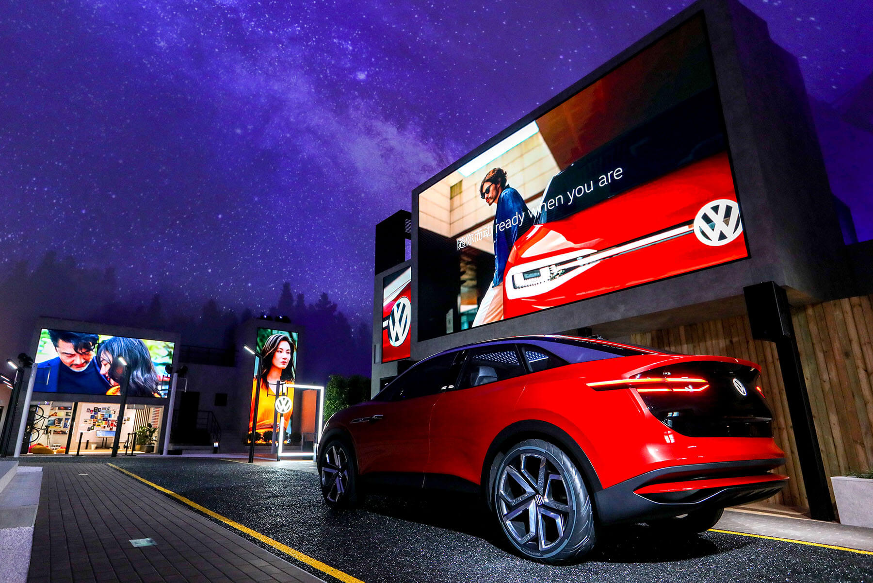 Volkswagen New Brand Design Launch Event | BRAND EXPERIENCE